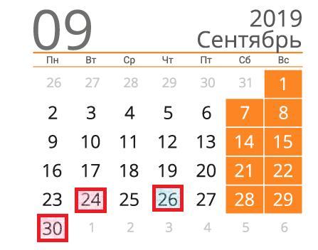 Срочно: с 1 октября меняется порядок предоставления отпусков
