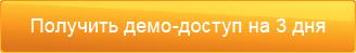Новые классификаторы ОКВЭД2 и ОКПД2 нужно применять только с 2016 года