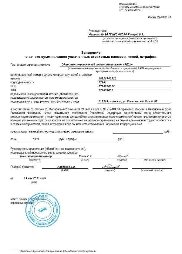 Наказание за подачу документов более чем пять вузов