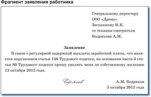 Гражданский процессуальный кодекс Российской Федерации от