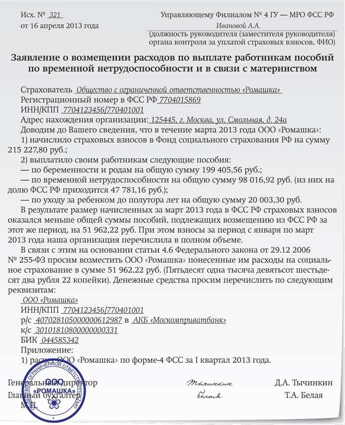 ДОГОВОР No. _ об оказании услуг по проведению