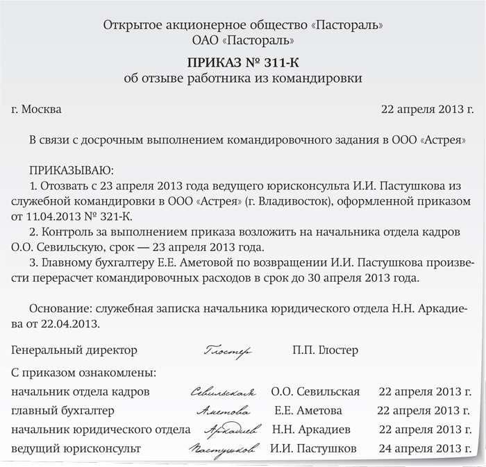 Комментарий к статье 196.1.6 налогового кодекса украины