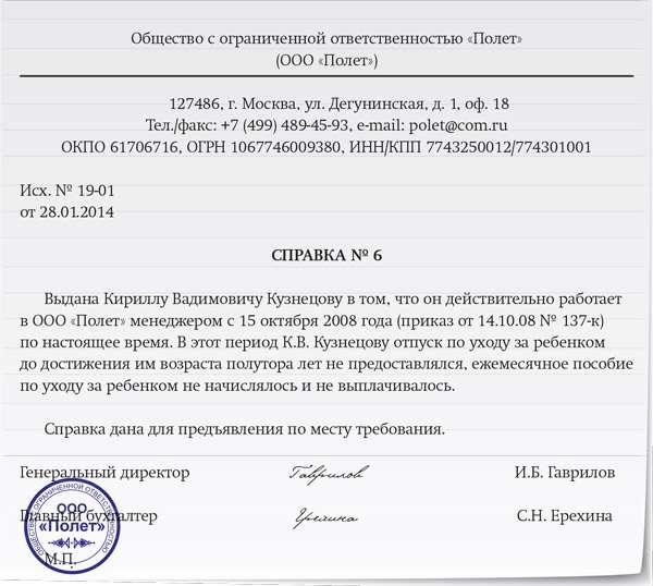 Справка 095 работаем ежедневной оплатой 046 справка на оружие Алексеевская