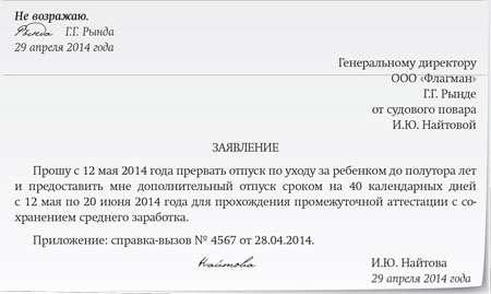 приказ о назначении ответственного за делопроизводство и архив образец