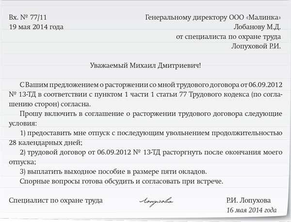 Выборгский районный суд санкт-петербург