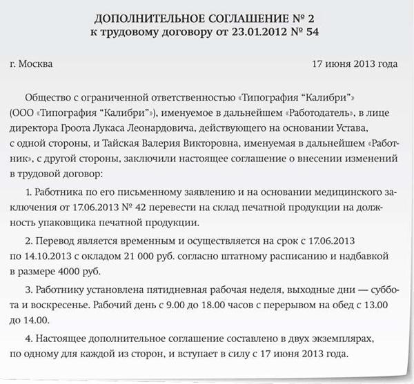 Медицинская справка о легком труде Справка 086 у Маяковская