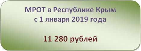 Порядок удержания алиментов из заработной платы в 2019 году
