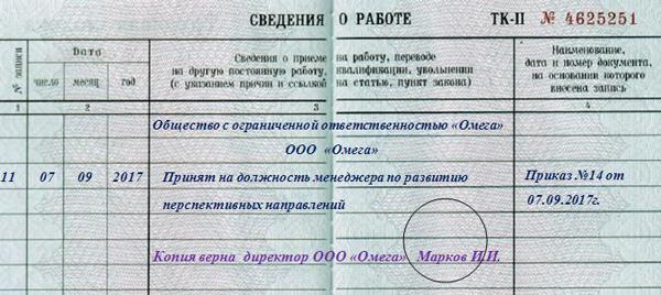 Работа по приему граждан подтверждение вида на жительство уфмс спб