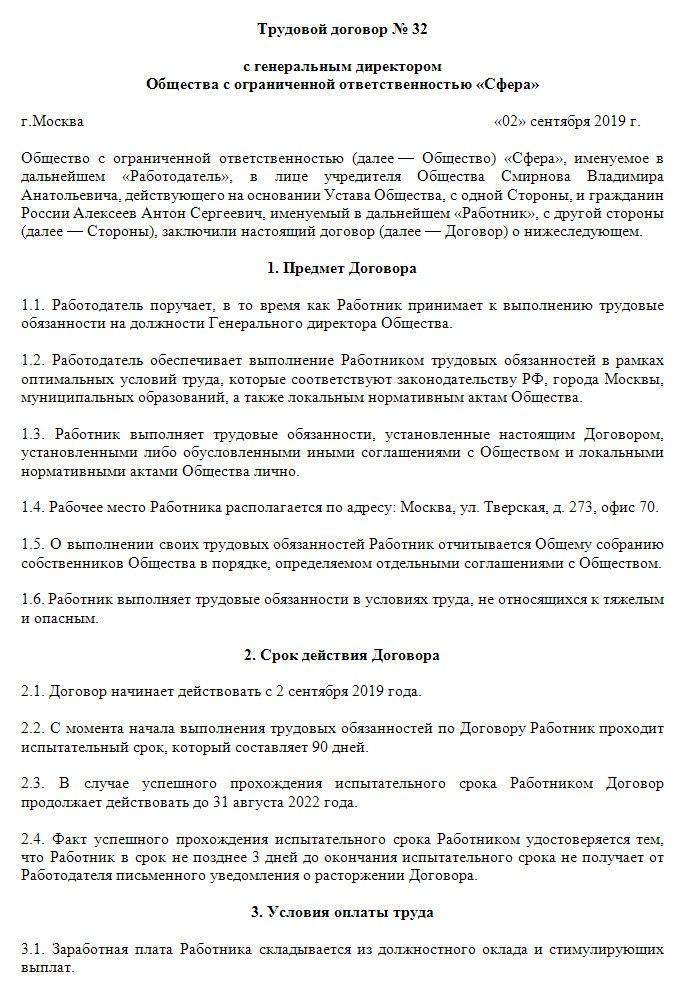 Росреестр выборгского района ленгиадской обл