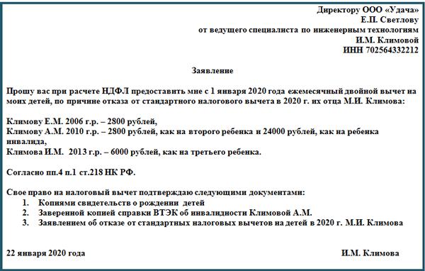 Страхование иностранных граждан для работадателя