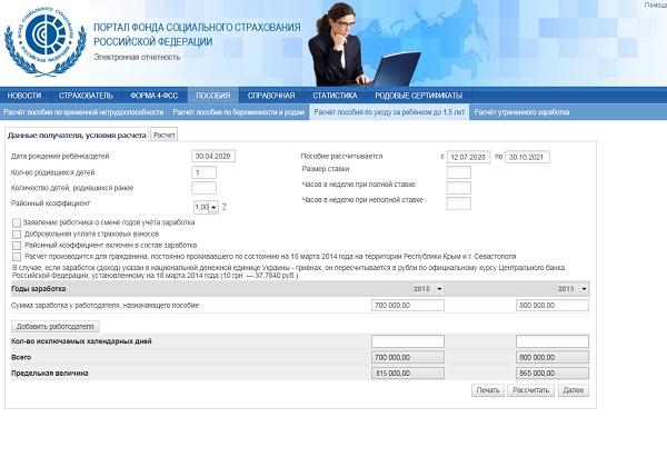 оформление кредитной карты тинькофф онлайн по паспорту