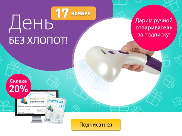 инструкция о командировках украина 2016 - фото 10