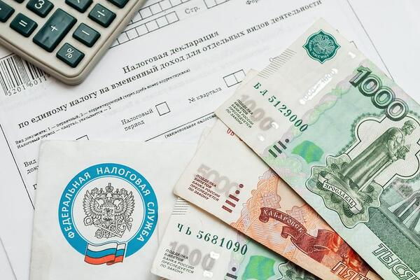 аренда авто код дохода ндфл 2021