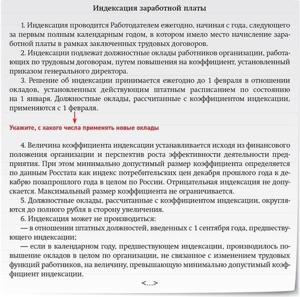 Как сдавать отчеты по зарплате граждан киргизии