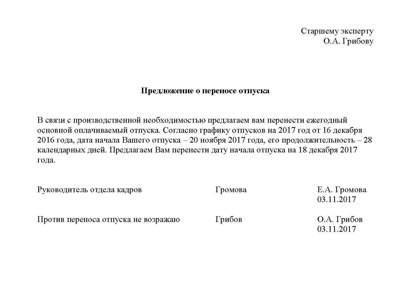 Заявление о восстановлении срока на подачу апелляционной жалобы подается в суд